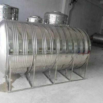 不锈钢卧式圆形水箱