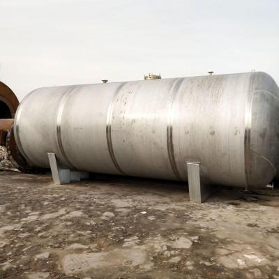 NMP溶液不锈钢储罐