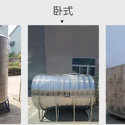 定制太阳能保温水箱